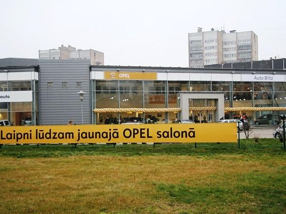Opel автосалон в Риге